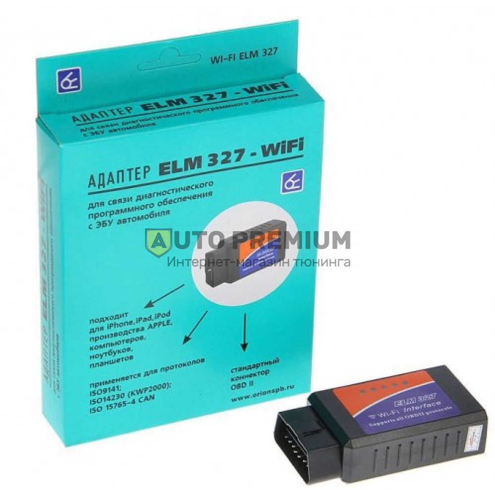 Адаптер ELM 327 Wi-Fi