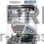 Амортизаторы (упоры) капота «Rival» для Skoda Roomster 2006-2015
