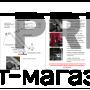 Амортизаторы (упоры) капота «Rival» для Honda CR-V V 2017-2019