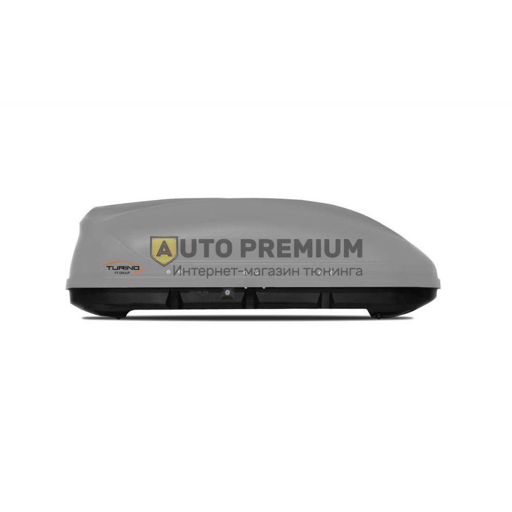 Автобокс на крышу Серый Turino Compact (360 л) Аэродинамический на крышу автомобиля