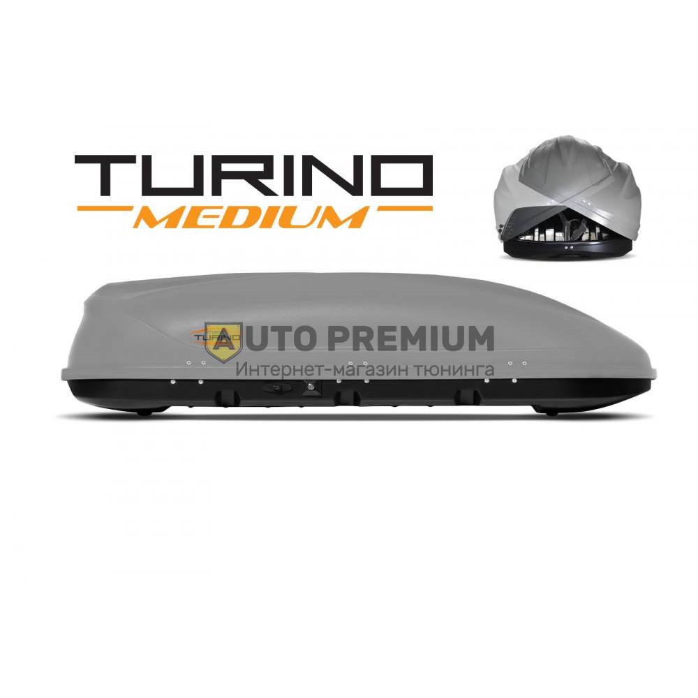 Автобокс на крышу Серый Turino Medium (460 л) Аэродинамический с двусторонним открыванием